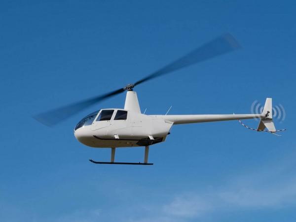 Helikopter Schnupperflug Baden 120 kg